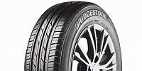Bridgestone B280 175/65R14  82T Pneu pre osobné vozidlá